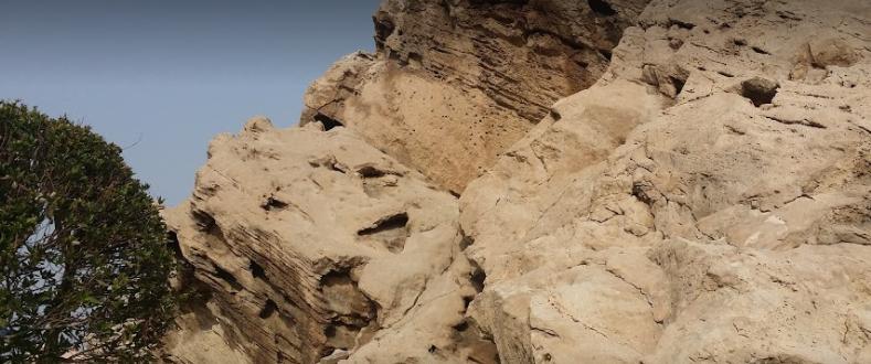 منتزه جبل المريكبات