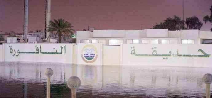 فيت فور فن الكويت