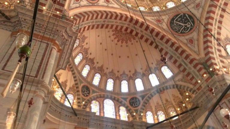 2- مسجد الفاتح إسطنبول: