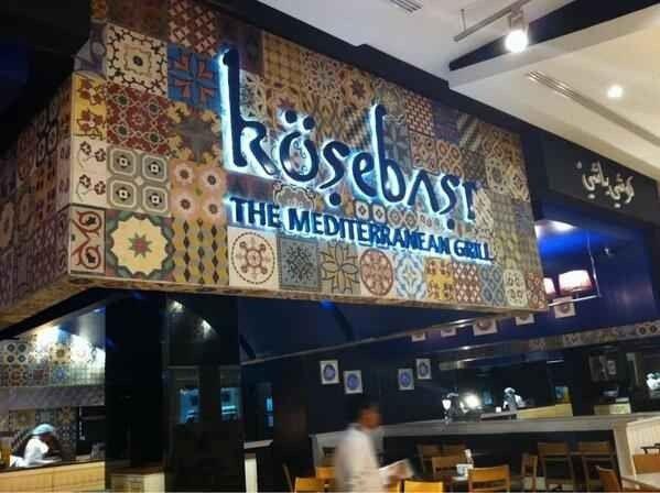 مطعم لورد الخبر البحريني