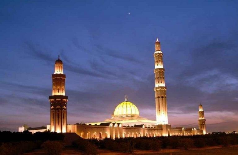 جامع السلطان قابوس في صلالة - السياحة في صلالة