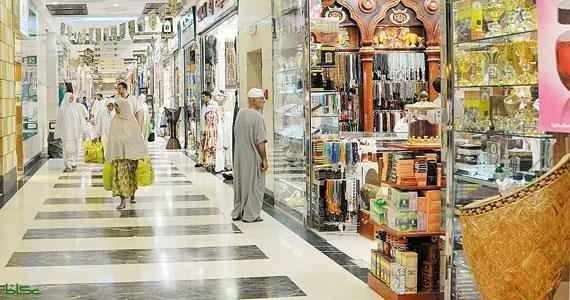 الاسواق الرخيصة في مكة المكرمة .. تعرف عليها 9