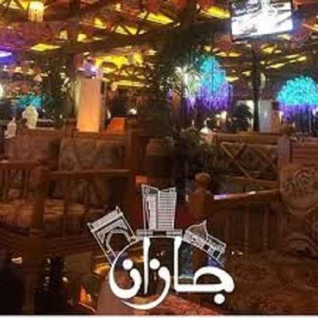 Photo of افضل المطاعم الشعبية في جازان ..