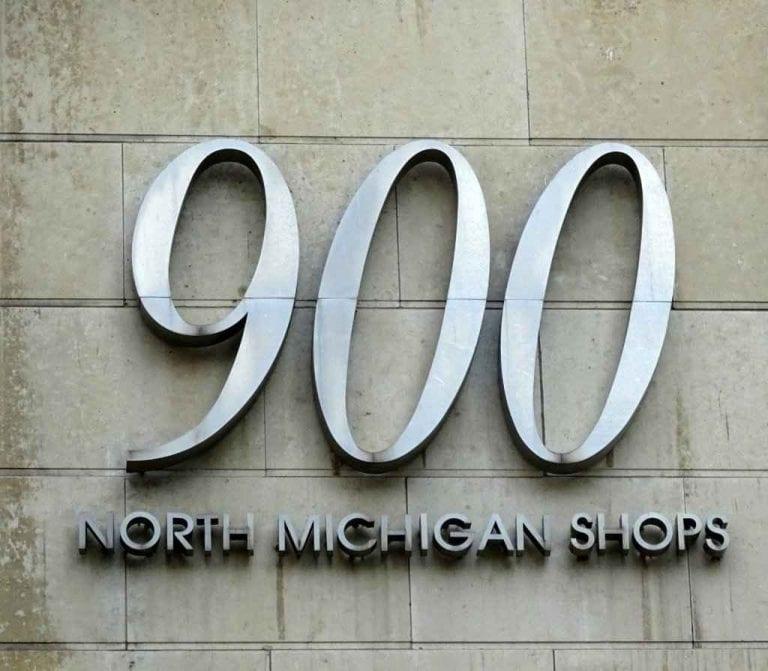 """900 محل تُجاري """"مول"""" - شكاغوThe 900 Shops Mall"""