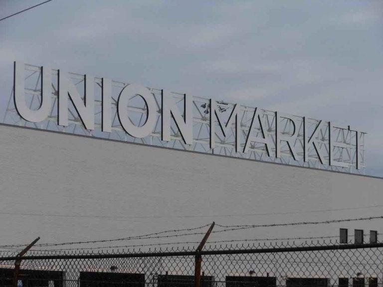 سوق الاتحاد Union Market
