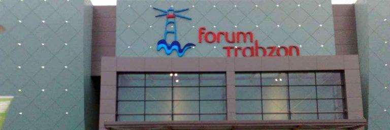 - فورم طرابزون ...حيث دور السينما والأماكن المخصصة للأطفال..