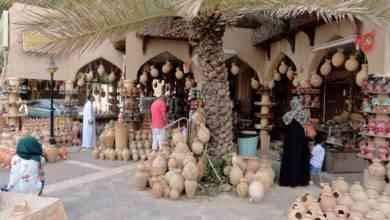 Photo of السياحة في صحار .. و أجمل أماكن السياحة