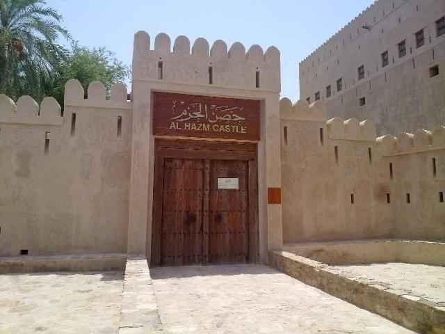 """"""" قلعة الحزم Al Hazm Castle """" ..افضل معالم السياحة في الرستاق .."""
