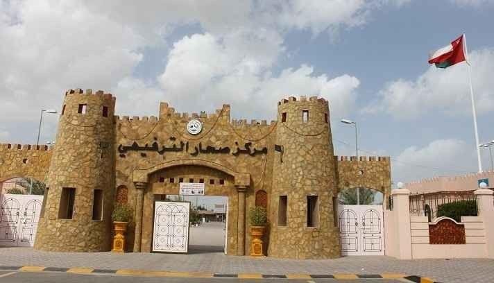 """الاماكن السياحية في شمال الباطنة .. """" منتزهات شمال الباطنة Al Batinah North parks """" .."""