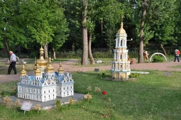"""- """"منتزه شيفشينكو Shevchenko Park """".. افضل معالم السياحة في أوكرانيا ..."""