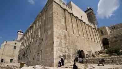 """Photo of السياحة في الخليل .. دليلك السياحى فى مدينة """" خليل الرحمن """" المدينة التى لا تجوع .."""