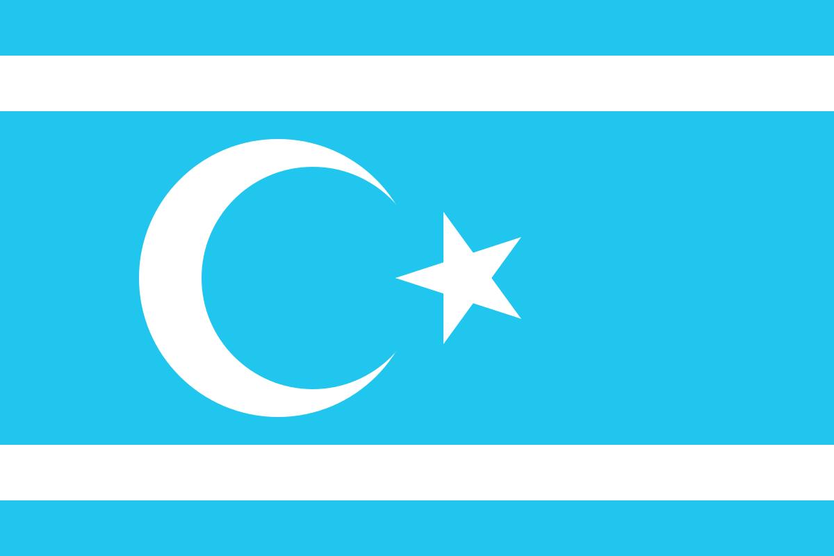 التركمان