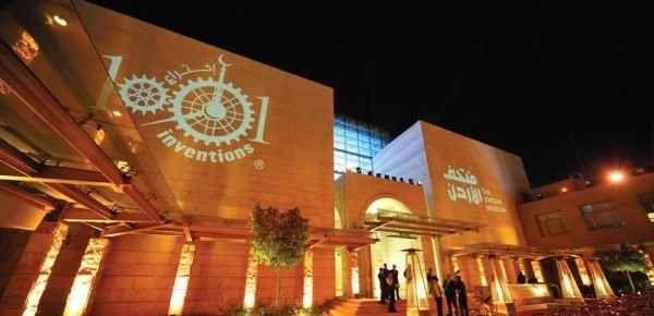 متحف الأردن الرئيسي