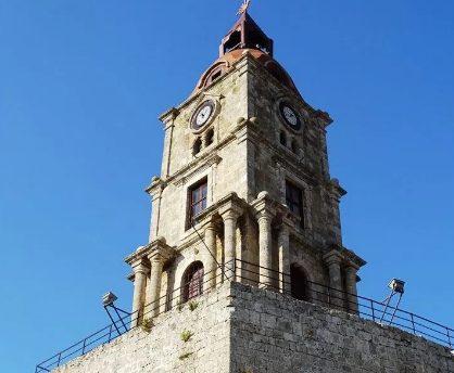 برج الساعة