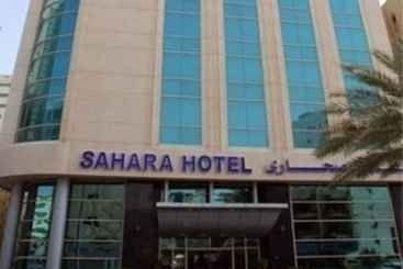 فندق صحاري