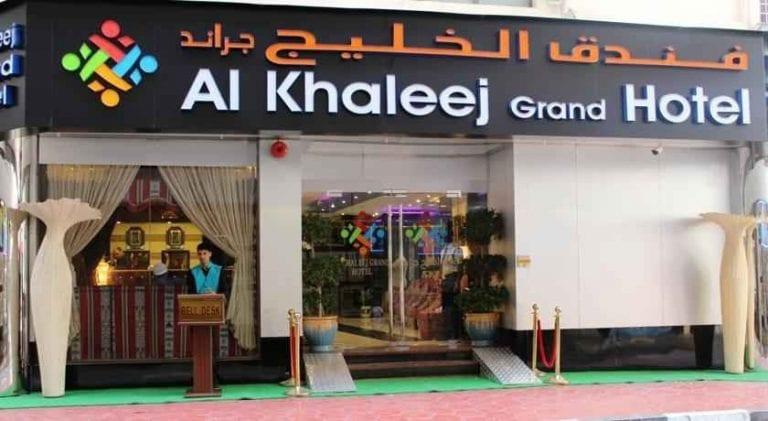 فندق الخليج جراند