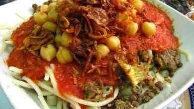 Photo of أفضل مطاعم رخيصة في الجيزة مصر .. تعرف عليها