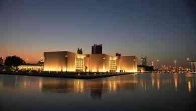 Photo of المتاحف في البحرين .. تراث أثري وديني وعسكري