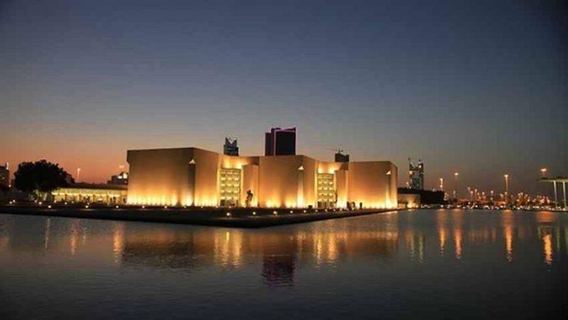 المتاحف في البحرين