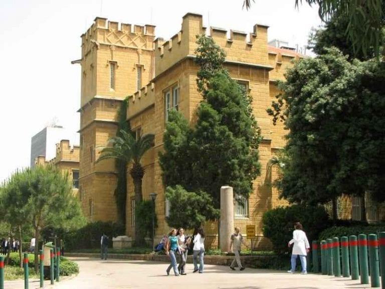 """"""" متحف الجامعة الأميركية في بيروت Museum of the American University of Beirut """" .."""