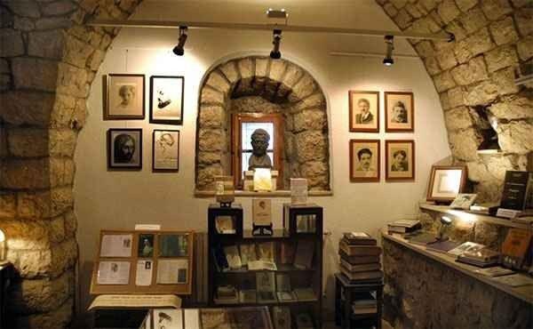 """"""" متحف أمين الريحانى Ameen Rihani Museum """" .."""