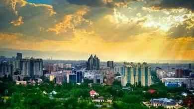 السياحة في الماتي كازاخستان