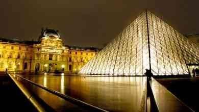 المتاحف في باريس