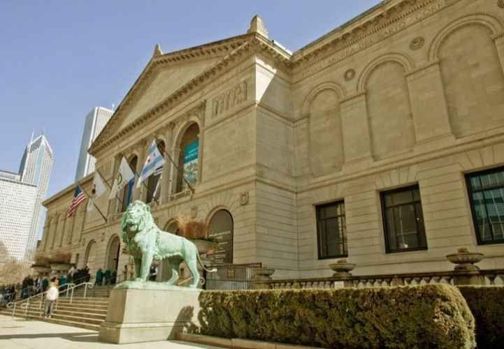 "متحف ""معهد الفن"""
