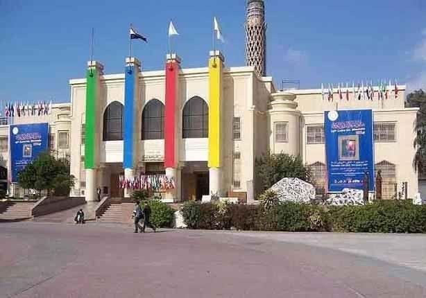 متحف الفن المصري