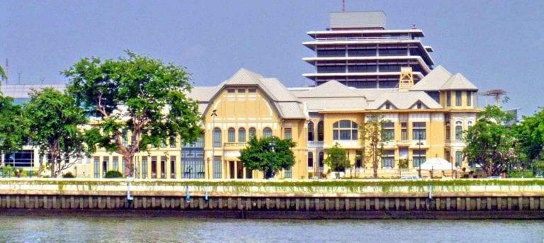 """"""" متحف بنك تايلاند Bank of Thailand Museum """".."""
