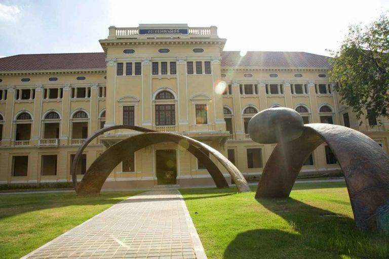 """"""" متحف سيامMuseum Siam"""" .."""