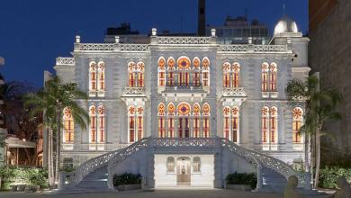 المتاحف في بيروت