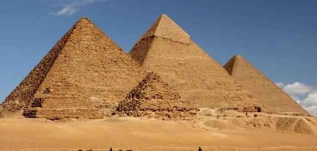 أهرامات الجيزة بالقاهرة