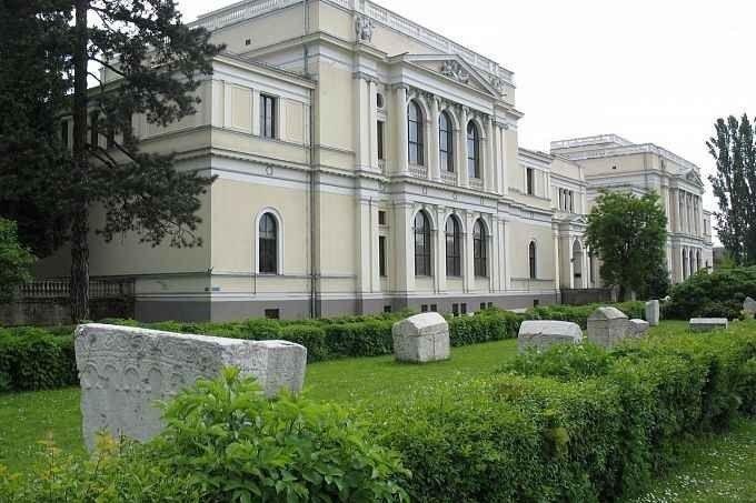 المتحف الوطني للبوسنة والهرسك