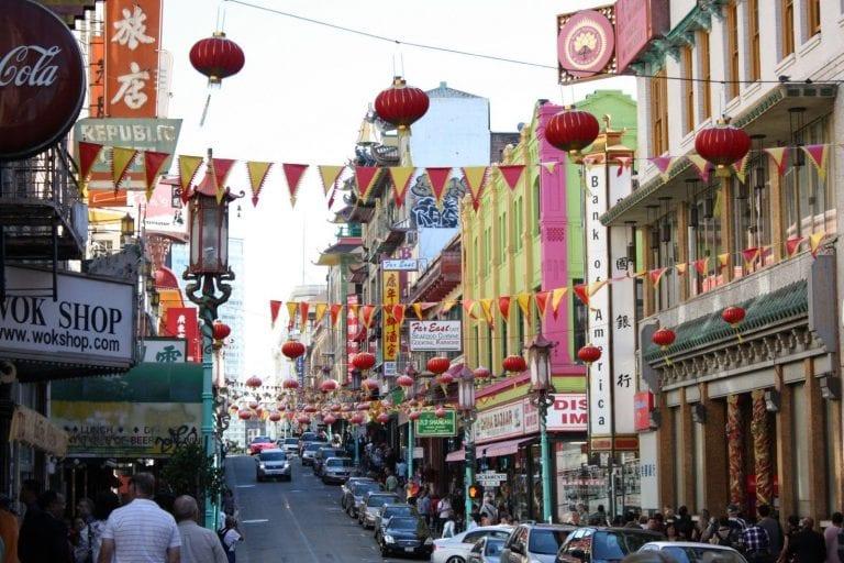 الحي الصيني
