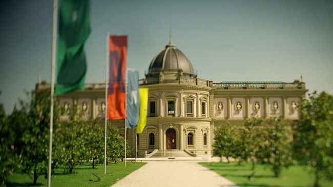 متحف أريانا