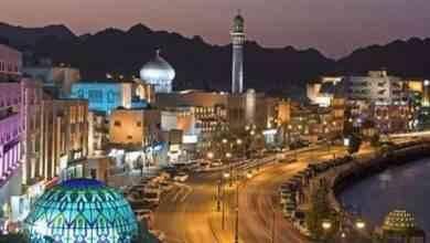 Photo of المتاحف في عمان مسقط .. و أجمل 6 متاحف