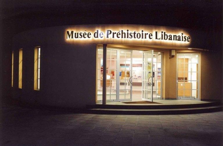 "متحف ما قبل التاريخ في لبنان Museum of Lebanese Prehistory "".."