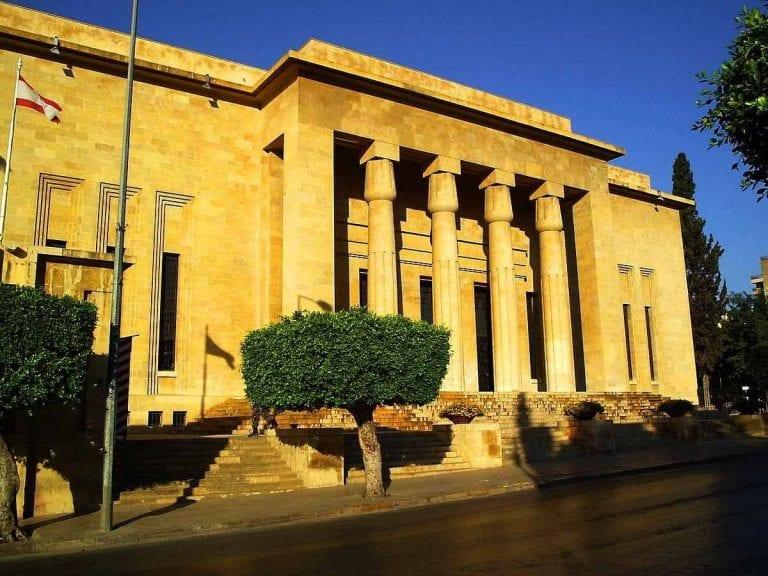 """"""" المتحف الوطنى فى بيروت National Museum of Beirut """" .."""