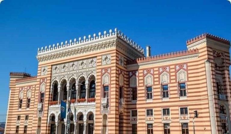 المكتبة الوطنية والمكتبه القومية وقاعة المدينة..منتزهات في سراييفو Sarajevo