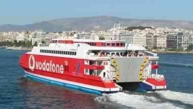 Photo of المواصلات في اليونان .. كل ماتريد معرفته عن التنقلات