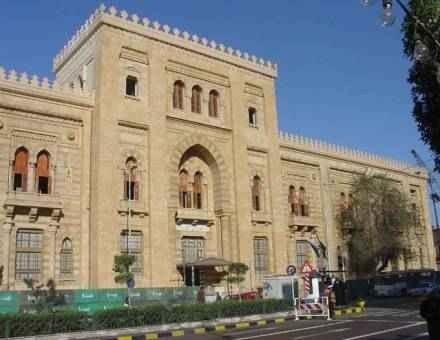 متحف غرناطة الأثرى