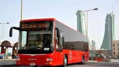 Photo of المواصلات في البحرين .. كل ماتريد معرفته عن التنقلات