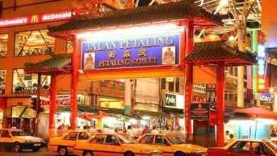 السياحة في الحي الصيني في كوالالمبور