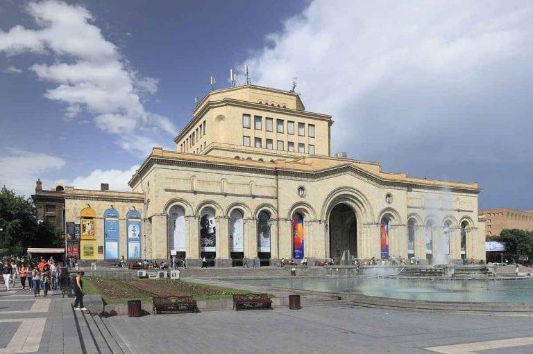 متحف كابان للتاريخKapan History Museum