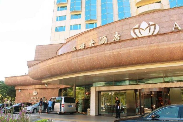 فندق آسيا