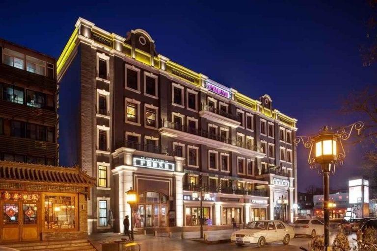فندق Sofu