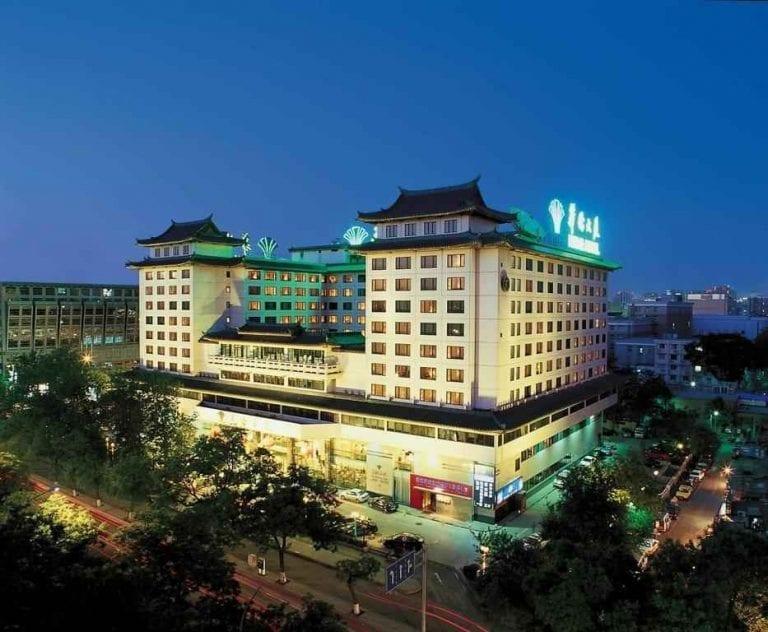 فندق بكين بريم وانغفوجينغ