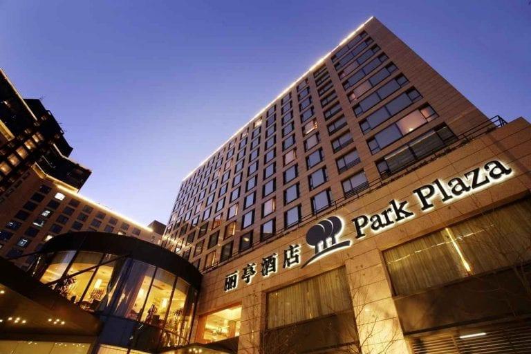 فندق منتزه بلازا بكين وانغفوجينغ