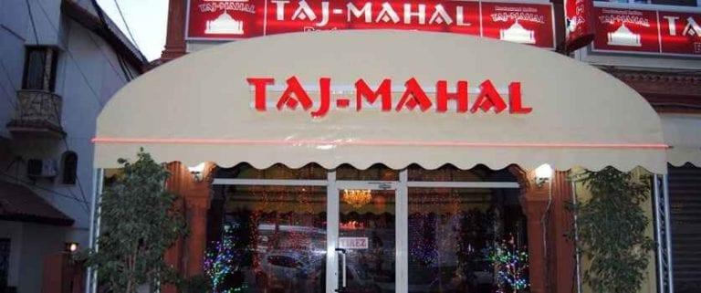 مطعم Taj Mahal